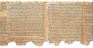 Sur  l'origine des manuscrits de la mer Morte