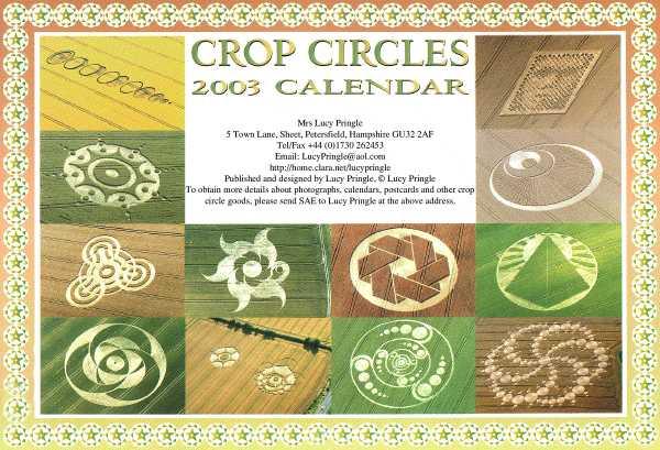 crop-circle22