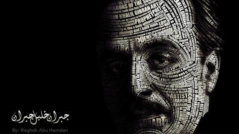 Ces 30 leçons de Khalil Gibran transformeront votre vie