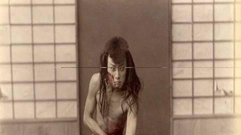 Des images impressionnantes de 130 ans capturant des Samouraï japonais pour qui l'honneur représentait tout